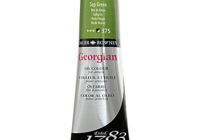 Georgian Oil Buff Titanium 75ml