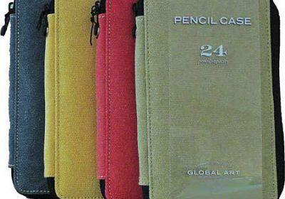 Canvas Pencil Cases, 48 Pencil Capacity Olive