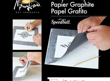 Mona Lisa Graphite Paper 9x12 2 pk