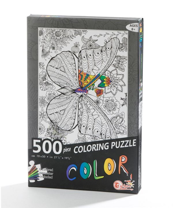 500_PC_Coloring_Puzzle_Butterfly.jpeg
