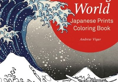 Floating Word Coloring Book