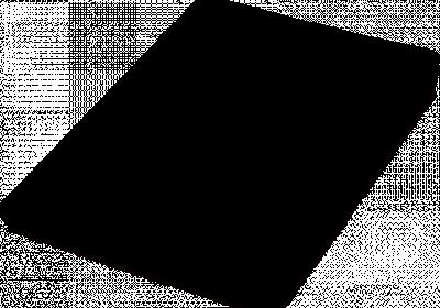Shizen design blank journal black paper 5 3/4x8 1/4