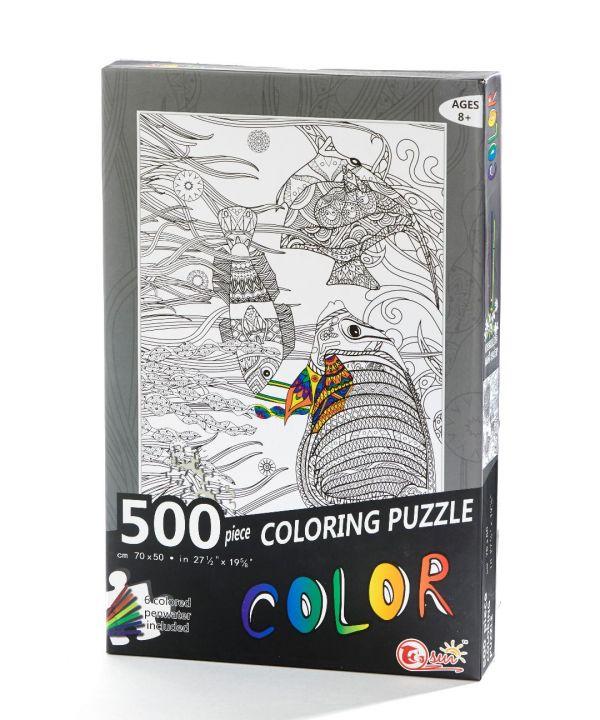 500_PC_Coloring_Puzzle_Tropical_Fish.jpeg