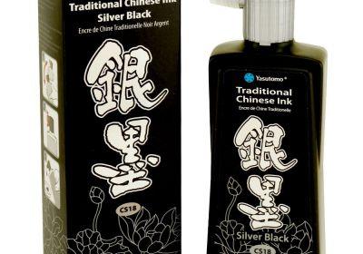 Yasutomo Traditional Chinese Ink Gold Black
