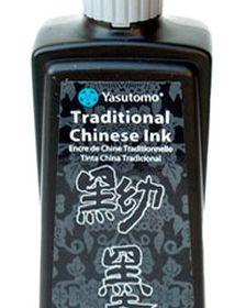 Yasutomo Ultra Black Chinese Ink