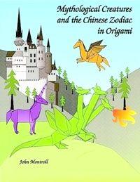 Mythological Creatures Chinese Zodiac Origami